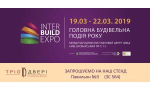 Тріо Двері на InterBuildExpo 2019