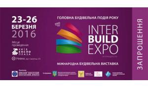 Запрошуємо на виставку InterBuildExpo - 2016